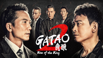 Gatao 2: Rise of the King (2018)