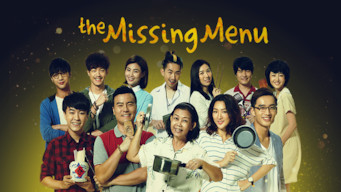 The Missing Menu (2016)