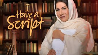 I Have a Script (2019)