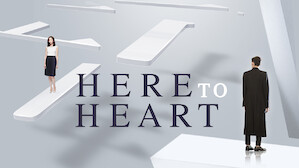 Here to Heart