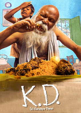 KD (A) Karuppudurai