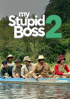 My Stupid Boss 2
